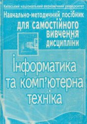 1405407115_43c6d4d242b6.jpg (176×250)
